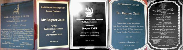 Horizontal pictures of awards recieved by Baquer Zaidi